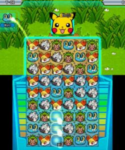 3DSDS_PokemonLinkBattle_enGB_04_mediaplayer_large
